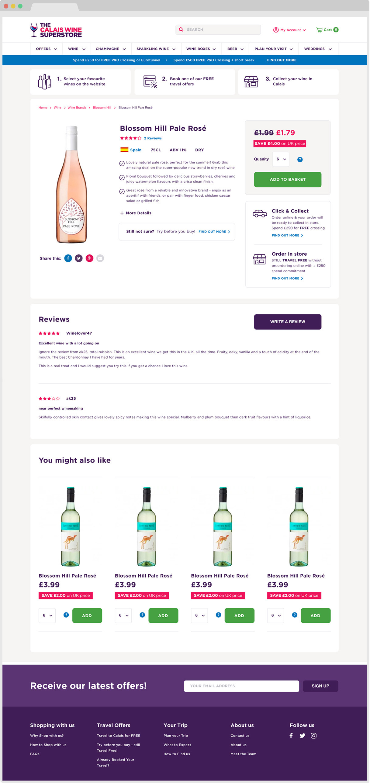 Calais wine product
